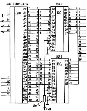Схема кварц тн -021 - raion-saratov.ru: http://raion-saratov.ru/sertifikat/81492.html